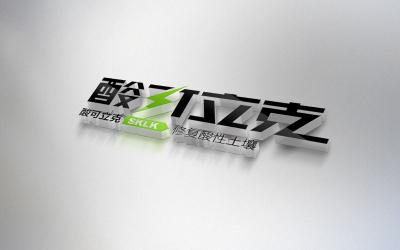 酸可立克 品牌商标logo设计