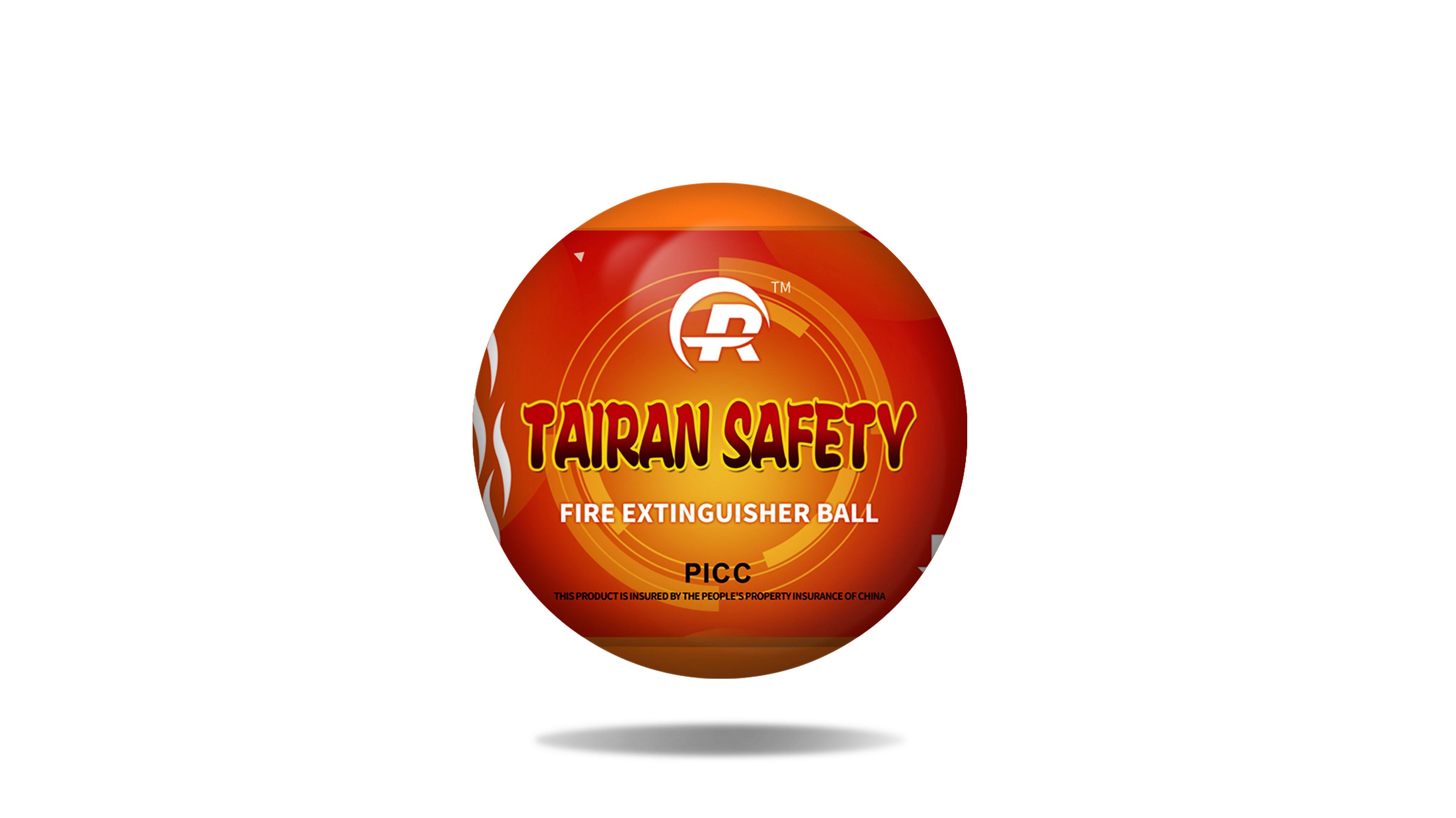 泰然灭火装置包装设计