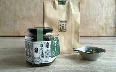 同樂堂-野韭菜醬-包裝設計