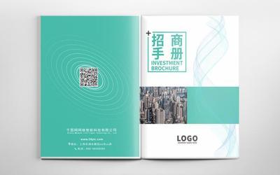 公司招商画册设计
