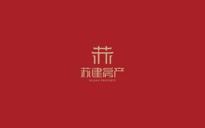 宁乡苏建房产logo设计