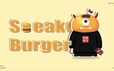 汉堡吉祥物设计