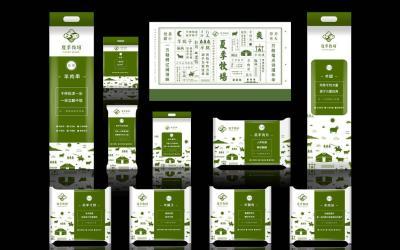 土特产包装餐饮业肉食包装必赢体育官方app