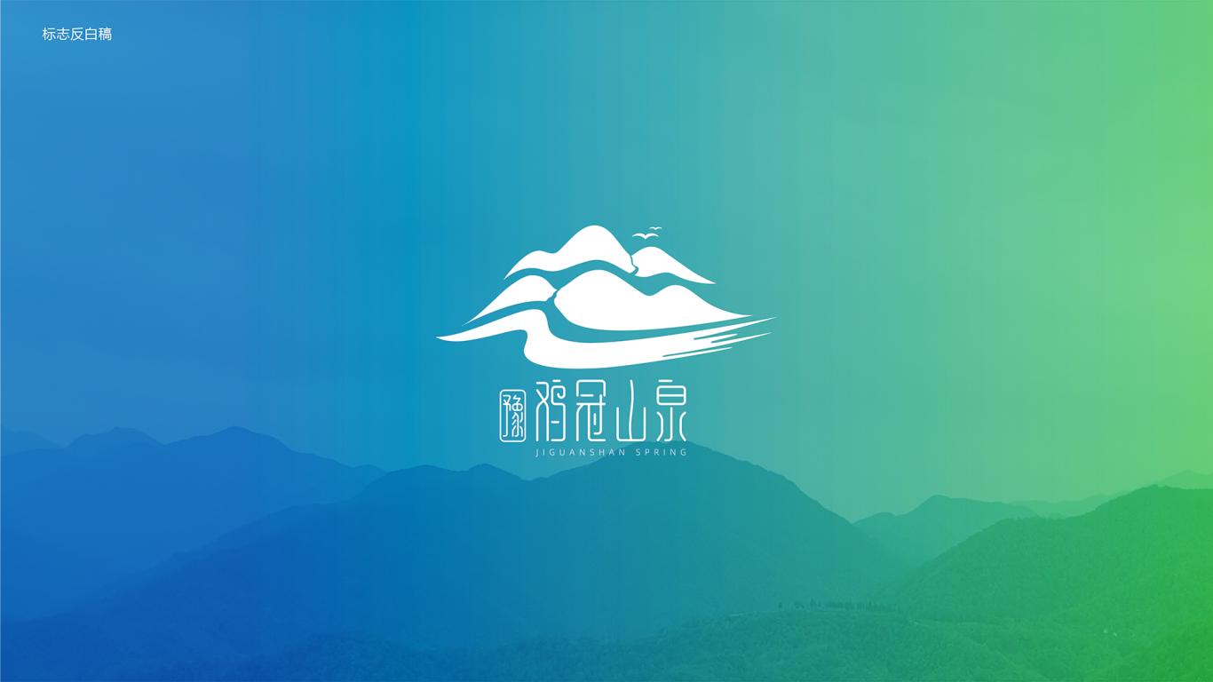 豫鸡冠山泉食品品牌LOGO设计中标图0