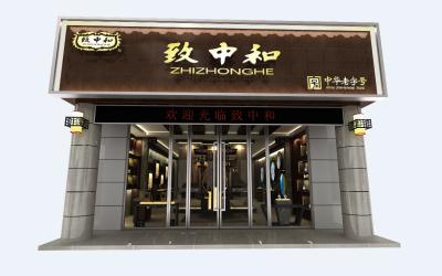 专卖店门头设计 空间设计