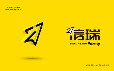 境外旅行私人訂制logo