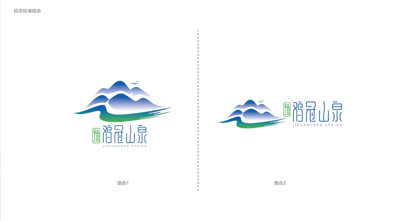 豫鸡冠山泉食品品牌LOGO设计中标图2