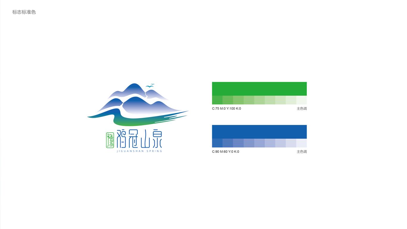 豫雞冠山泉食品品牌LOGO設計中標圖3