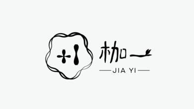 枷一美容品牌LOGO设计