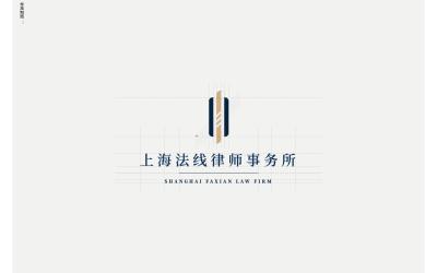 法线律师事务所logo提案
