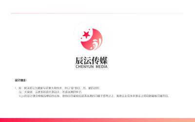辰沄传媒Logo设计