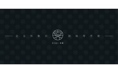 思齐家宴VI必赢体育官方app