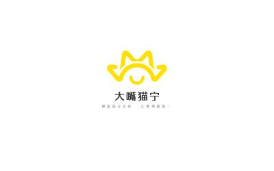 """""""大嘴猫宁""""英语教育logo设..."""