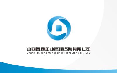 山西智通企业管理咨询有限公司l...