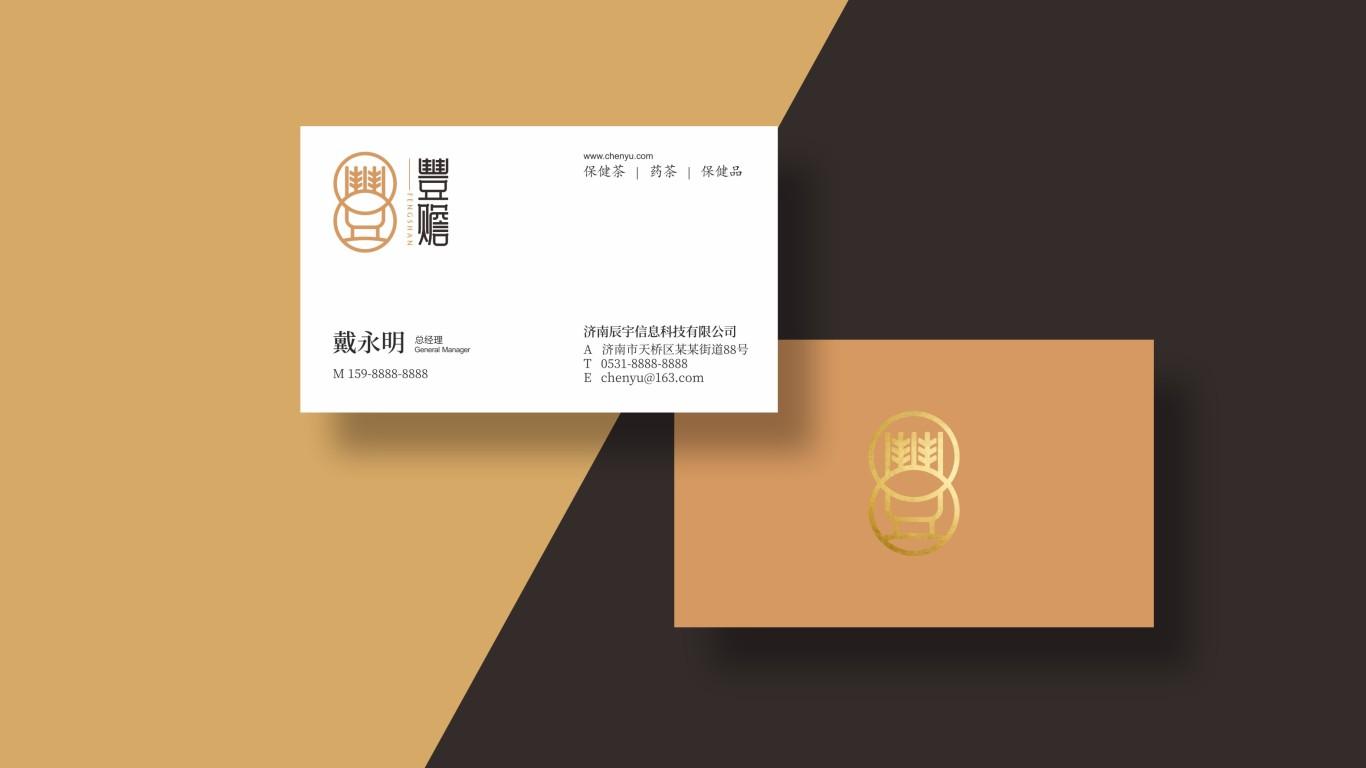豊赡保健食品品牌LOGO乐天堂fun88备用网站中标图4