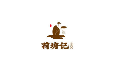 荷塘记米饭
