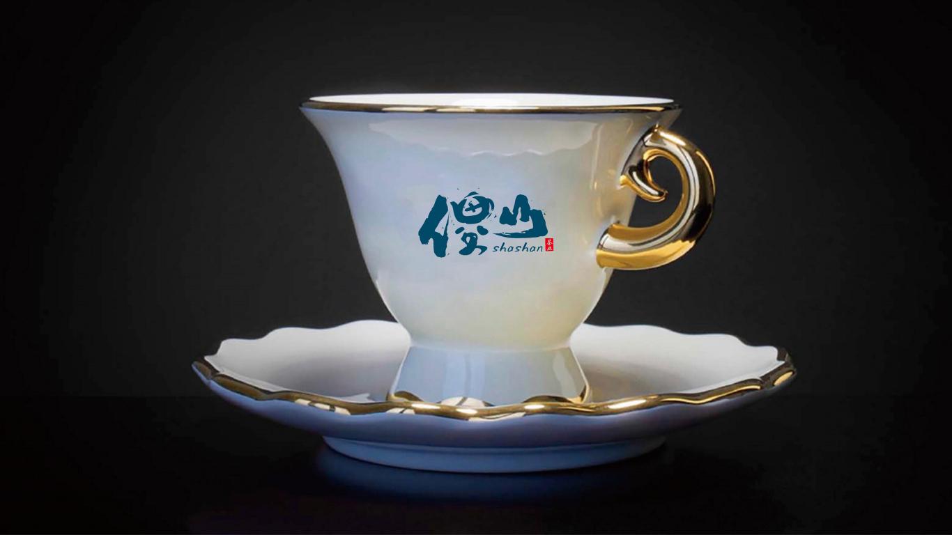 傻山茶叶品牌LOGO乐天堂fun88备用网站中标图6