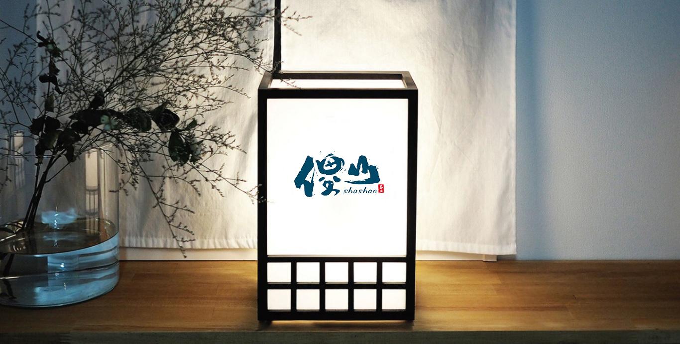 傻山茶叶品牌LOGO乐天堂fun88备用网站中标图7