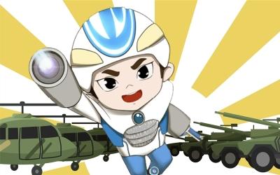 中国兵器吉祥物兵小壮表情包