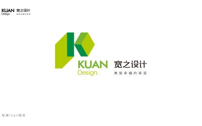 北京宽设计工作室logo案例
