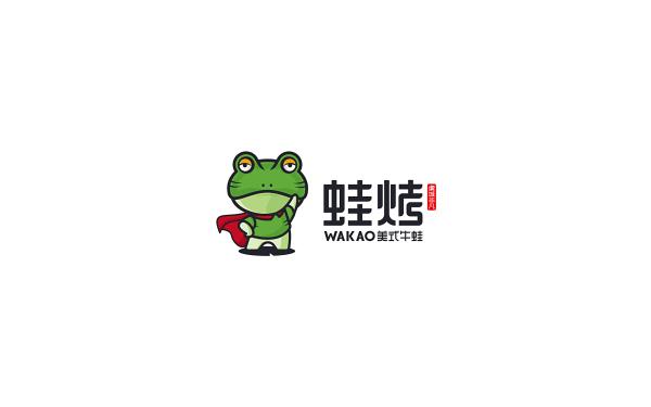 蛙烤美式牛蛙logo設計