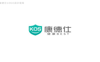 康德仕公司logo设计