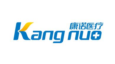 康诺医疗品牌LOGO乐天堂fun88备用网站