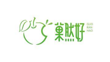 菓然好水果品牌LOGO設計