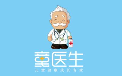黑龙江童医生儿童生物制药有限公...