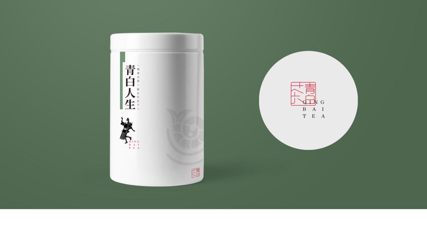苗鄉四季高端茶葉包裝設計中標圖1