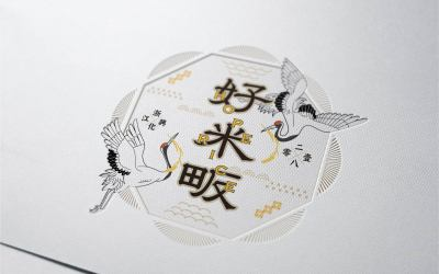 好米畈logo设计