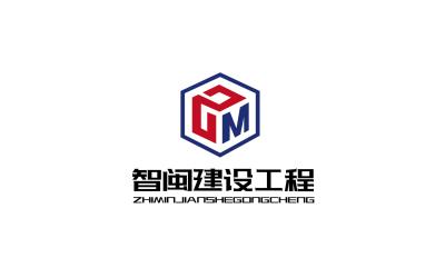 智闽工程 建筑消防设计施工行业...