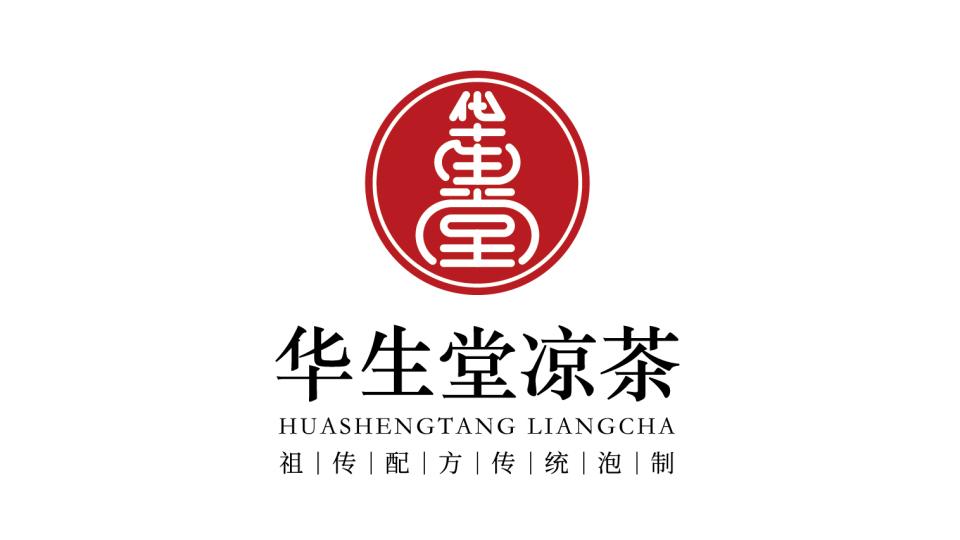 华生堂凉茶品牌LOGO设计