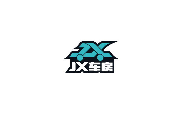 JX车房-汽车-logo设计