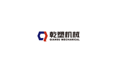 乾塑机械-机械-logo设计