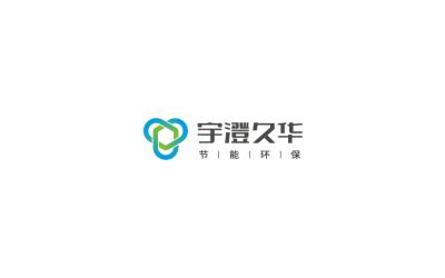 宇澄久华-节能环保-logo设...