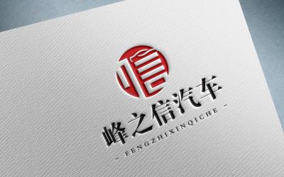 峰之信汽车logo设计