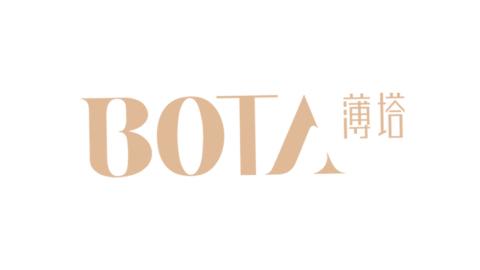 薄塔女鞋品牌LOGO设计