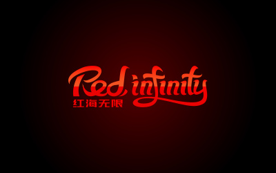 Red Infinity