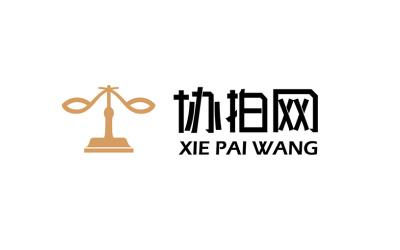 拍賣網logo設計方案