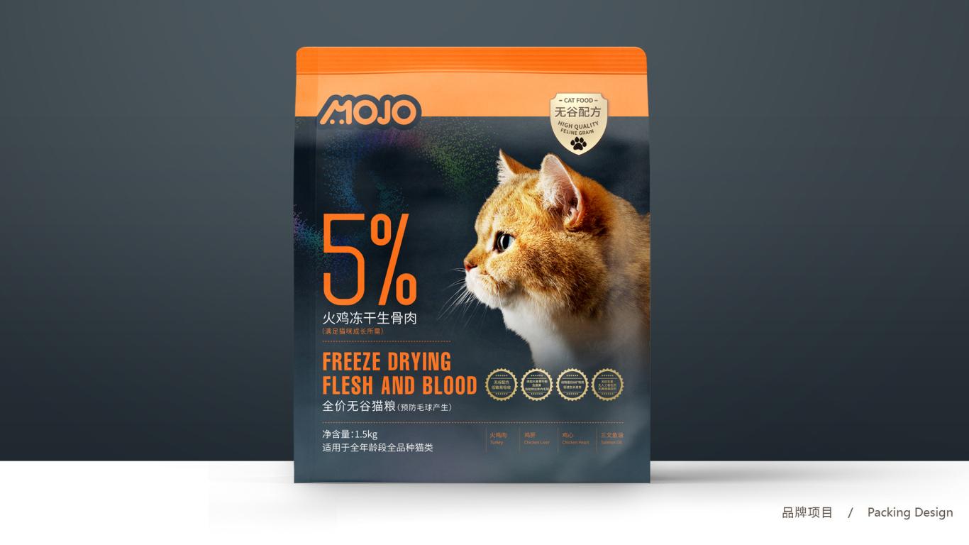 MOJO高端宠物粮品牌包装乐天堂fun88备用网站中标图2