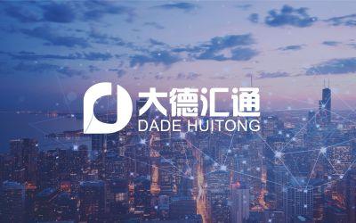大德汇通logo设计特创易平台...