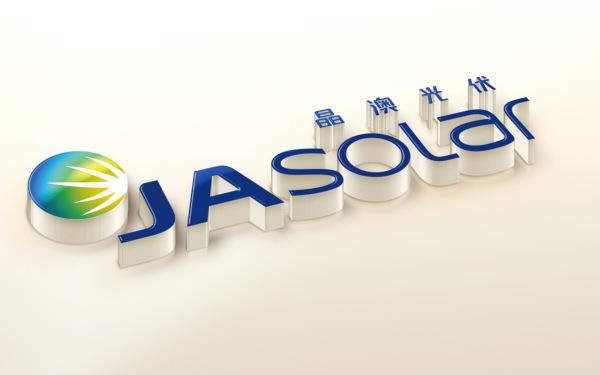 晶澳光伏logo设计