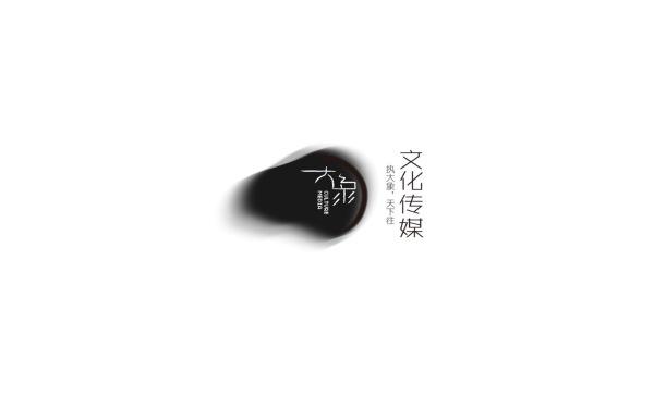 大象文化传媒logo设计