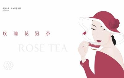 嘉禾花语花茶包装乐天堂fun88备用网站
