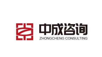 中成工程咨询公司LOGO设计