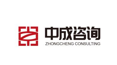 中成工程咨詢公司LOGO設計