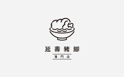 延寿猪脚专门店LOGO设计 |...