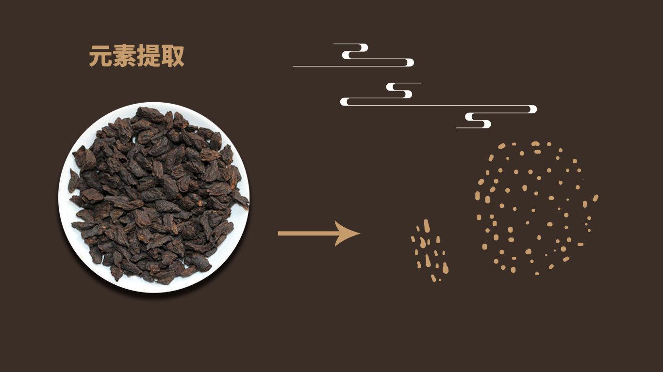 鳳官御品茶化石品牌包裝設計中標圖2