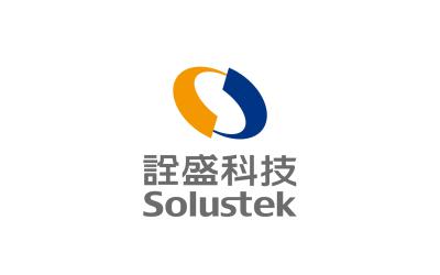 Solustek詮盛科技LOGO設計